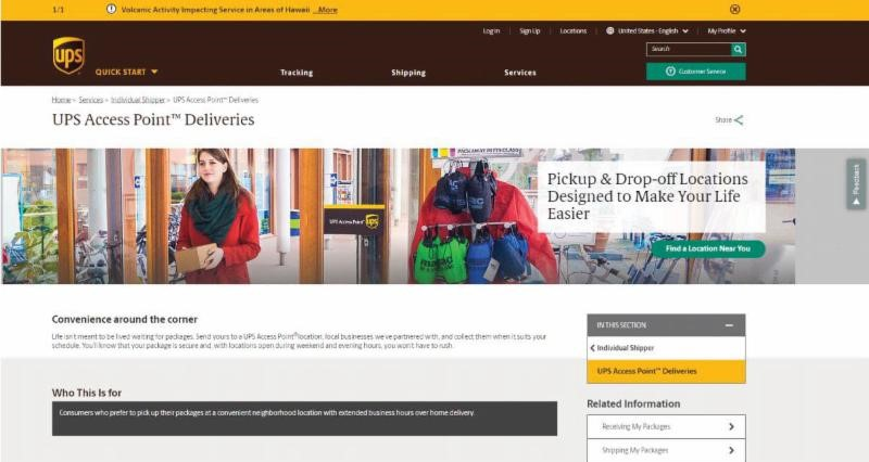 UPS Access Point Deliveries