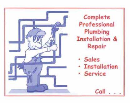 3519 Installation & Repair